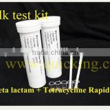 milk test antibiotic residues test kit Tetracycline test kit wholesale one touch test strip
