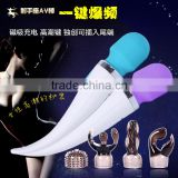 factory price electric shock massager vibrator toy