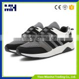 Wholesale in China #39-#44 Mesh Fabric sports running shoes for men