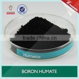 high purity Boron Humate Powder / Boron humic fertilizer