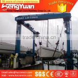 China manufacturer Boat Lifting Gantry Crane, boat crane lift