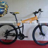 2014 Hot sale Lionhero collapsible Mountain Bikes& Hummer folding bicycle