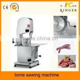 kitchen applicance pig bone cutter machine meat slicing machine