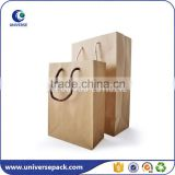China factory high quality brown paper bag for packaging                                                                                                         Supplier's Choice
