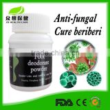 Original factory herbal natural anti-fungal foot deodorant powder effect beriberi spray accept OEM