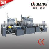 ZK-660A Automatic Rigid Box Making Machine