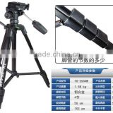 Professional High Quality Aluminum And Plastic Camera Video Tripod For Professional Vidicon