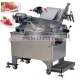 High Quality Home Meat Slicer
