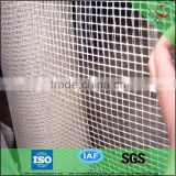 sale Reinforcement concrete Printing Design Printing and Acrylic Adhesive waterproof knauf adhesive fiberglass mesh