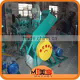 2015 New arrival scrap tire processing production line /tyre tread cutting machine(Wechat:008613816026154)