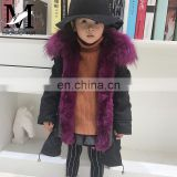 Newest Baby Products China Suppliers Child Genuine Rabbit Fur Kids Winter Clothes