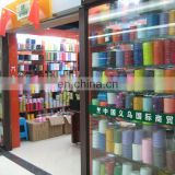 knit products part of Yiwu Market knit purchasing yiwu agent
