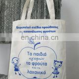 chinese natural cotton export shopping bag