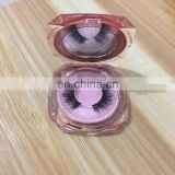Plastic eyelash box mink eyelash packaging box