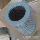 HYDRAULIC FILTER CARTRIDGE  (TFX ZX 630*100)