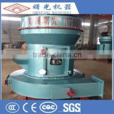 Milling equipment coal crusher micronizer of supplier