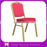 25*25*1.2mm specification high quality hotel use steel pipe banquet chair with HD mould foam
