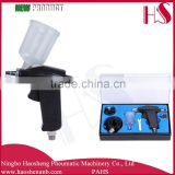 HS-105 airbrush spray gun for makeup