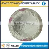 Factory direstly supply zeolite 4A powder