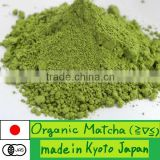 Precious sencha tea bag Kyoto-producing organic Uji Matcha for household use ,other product also available