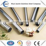 Manufacturer Preferential supply Highest quality welded stainless steel pipe 310S stainless steel tube