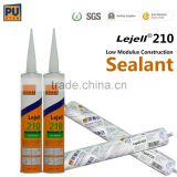 high performance polyurethane joint sealer low modulus PU sealant for construction PU paintable sealant Lejell 210