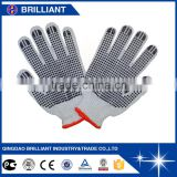 Direct buy China cotton working pvc dotted glove                                                                         Quality Choice