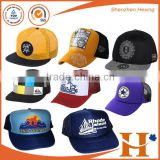 Factory custom flat brim 5 panel hats snapback caps guangdong