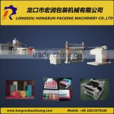 Factory direct sales EPE foam sheet extruder machine with ISO9001 Approved