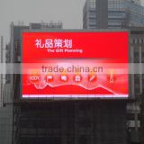 Graphics Display Function Advertising Exhibition Usage cheap led display cabinet                                                                                                         Supplier's Choice
