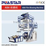 Blown film machine for making plastic bag use calcium carbonate and recylce material in middle