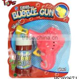 2015 newest bubble shooter gun toy