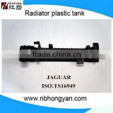 top Extraordinary Radiator Plastic Tanks for xkr jaguar brilliance spare auto parts
