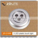 Plastic cheap battery operated 3 led touch power light/stick soft touch light switch led touch light