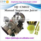 Stainless steel table small sugarcane juicer machine/sugar cane juice machine/juice making machine HJ-CM022