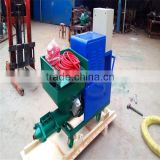 High efficiency Electric Cement Mortar Spray Machine