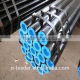 ASTM hot rolled carbon steel seamless pipes