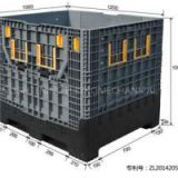 1200x1000x1000mm Foldable Large Container