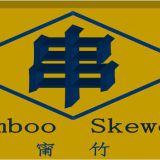 nankang baoning bamboo wood products factory