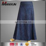 Muslim Ladies Designer Jean Skirt High Quality Islamic Casual Dress Classic Denim Skirts Wholesale Online