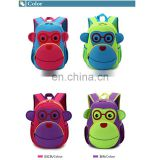 China new design nice animal shape nursery school bag
