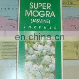 SUPER MOGRA INCENSE STICK