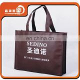 Fashion design printed non woven garment bag for packaging