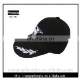 2015 100%cotton baseball cap with embroidery
