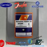 buy  013 02987 000 INHIBITOR York chiller parts
