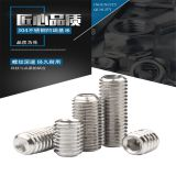M1.6-M10 Hex Socket Grub Screw With Cup Point Hexagon Head Set Screws Stainless Steel Vis Inoxydable Parafuso Inox Rvs DIN916 ISO4029
