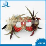Fashion Halloween Carnival Christmas Party Mask