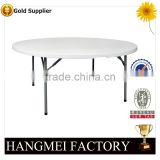 Light weight wedding table,Low price of plastic dining