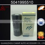New Car engine centrifugal oil filter in auto oil filter with high efficiency filter elemnet