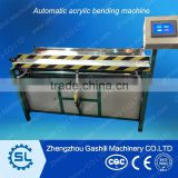 Popular automatic acrylice bender /acrylic sheet bending machine for sale